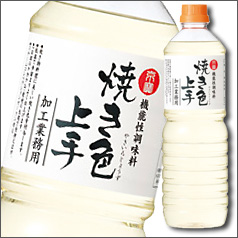【送料無料】京都・宝酒造 「京寶」焼き色上手ペット1L×2ケース(全24本)
