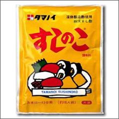 タマノイ酢 すしのこ150g×1ケース(全60本)
