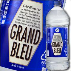 合同 グランブルー 20度4Lペットボトル×1ケース(全4本)