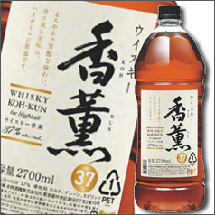 【送料無料】合同 ウイスキー 香薫2.7L×1ケース(全6本)