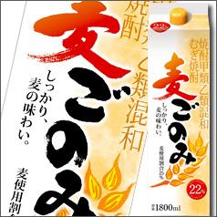 【送料無料】合同 むぎ焼酎 麦ごのみ 22度1.8Lパック×2ケース(全12本)