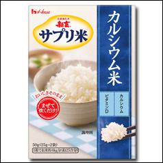 【送料無料】ハウス 新玄サプリ米 カルシウム米50g×1ケース(全40本)【to】