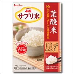 ハウス 新玄サプリ米 葉酸米50g×1ケース(全40本)【to】