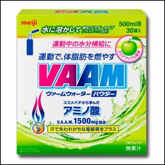 【送料無料】明治 VAAM ヴァームウォーターパウダー クリアアップル30袋入×1ケース(全12本)
