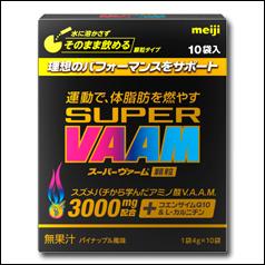 【送料無料】明治 VAAM スーパーヴァーム顆粒10袋入×1ケース(全12本)