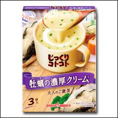 【送料無料】ポッカサッポロ じっくりコトコト牡蠣の濃厚クリーム箱57.6g×2ケース(全60本)【to】