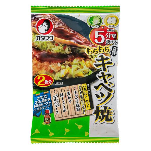 北海道は850円 ご注文で当日配送 高い素材 沖縄は3100円の別途送料を頂戴します 送料無料 オタフクソース こだわりセット2枚分袋×1ケース 全10本 キャベツ焼