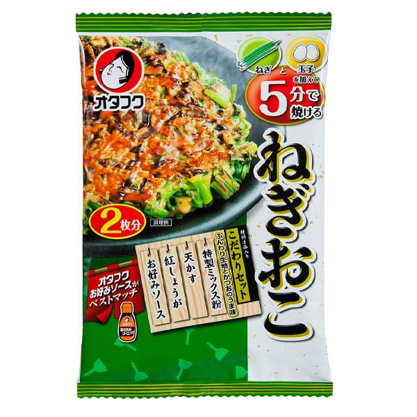 北海道は850円 即納最大半額 沖縄は3100円の別途送料を頂戴します 送料無料 オタフクソース こだわりセット2枚分袋×1ケース 誕生日/お祝い 全10本 ねぎおこ