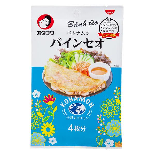 北海道は850円 沖縄は3100円の別途送料を頂戴します 送料無料 バインセオセット4枚分袋×1ケース 高品質 セール 特集 オタフクソース 全10本