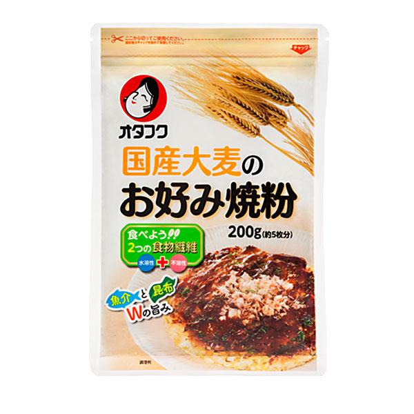 【送料無料】オタフクソース 国産大麦のお好み焼粉200g袋×1ケース(全20本)