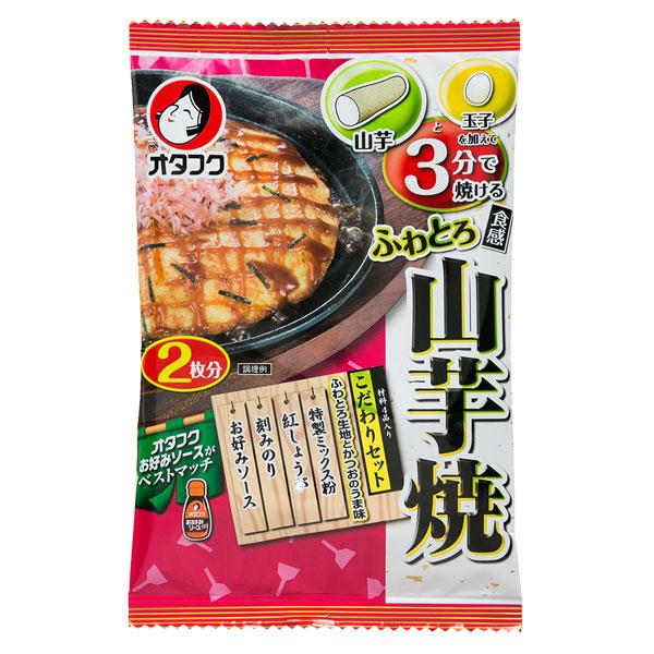 期間限定 北海道は850円 沖縄は3100円の別途送料を頂戴します 送料無料 オタフクソース こだわりセット2枚分袋×1ケース 入荷予定 山芋焼 全10本