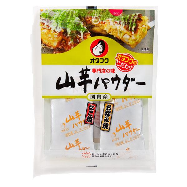 北海道は850円 沖縄は3100円の別途送料を頂戴します 送料無料 オタフクソース 専門店の味 山芋パウダー 全40本 即納最大半額 8.5g×2 ストア 袋×2ケース