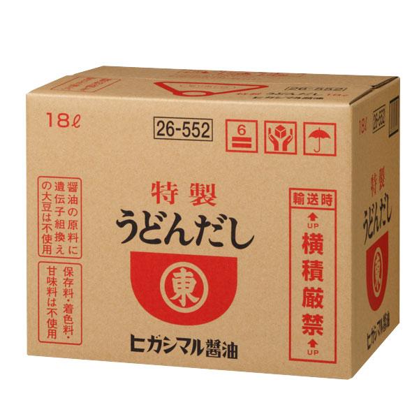 【送料無料】ヒガシマル うどんだし18Lバックインボックス×2本