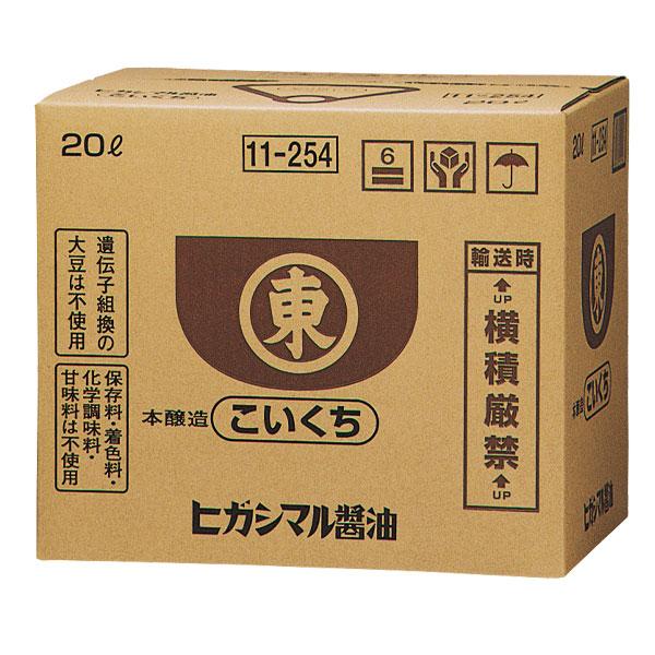 【送料無料】ヒガシマル こいくちしょうゆ20Lバックインボックス×2本