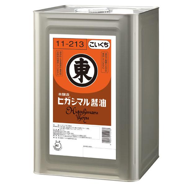 【送料無料】ヒガシマル こいくちしょうゆ18L缶×2本