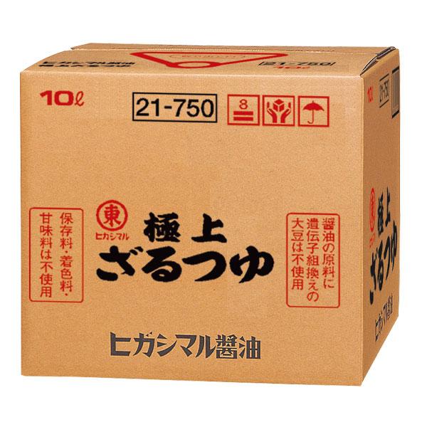 【送料無料】ヒガシマル 極上ざるつゆ10Lバックインボックス×2本