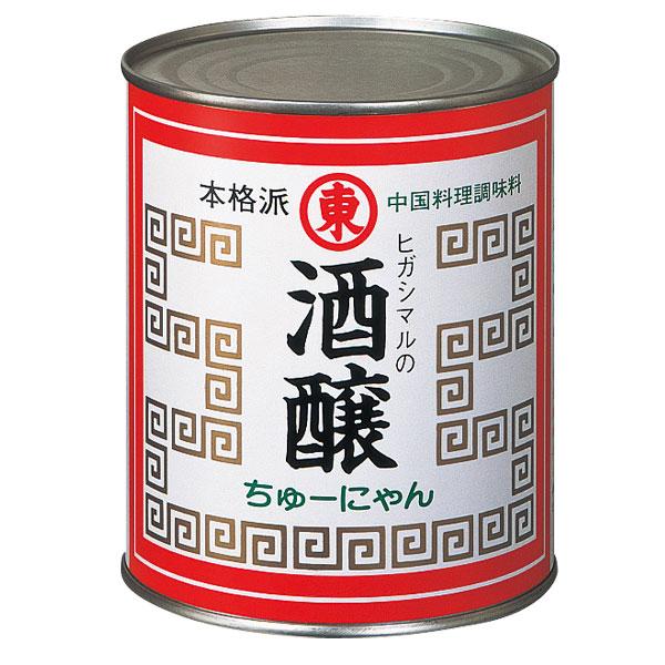 【送料無料】ヒガシマル 酒醸(ちゅーにゃん)900g缶×2ケース(全24本)
