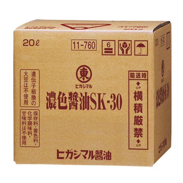 【送料無料】ヒガシマル 濃色醤油SK-30 20Lバックインボックス×1本