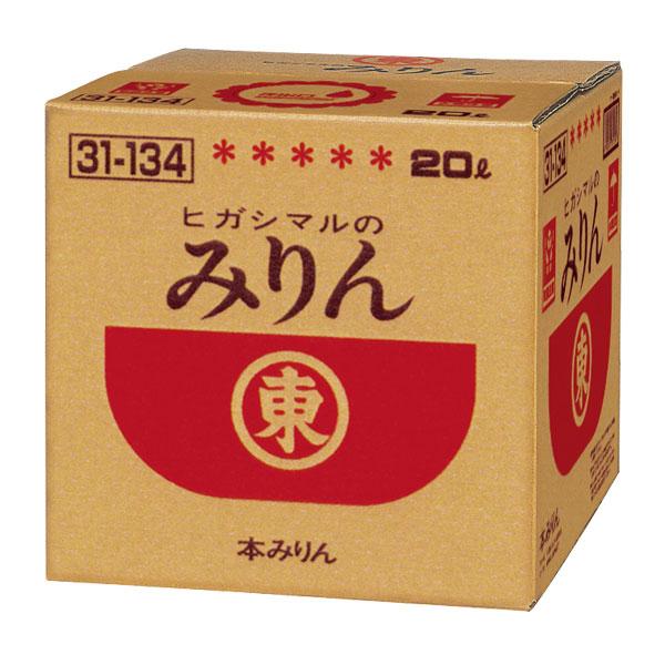 【送料無料】ヒガシマル 本みりん20Lバックインボックス×1本