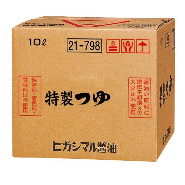 【送料無料】ヒガシマル 特製つゆ10Lバックインボックス×2本