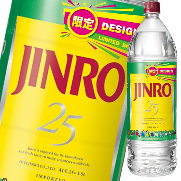 【送料無料】眞露 JINRO(ジンロ)25度1.8Lペットボトル×2ケース(全12本)