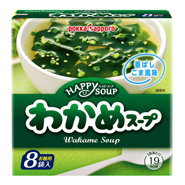【送料無料】ポッカサッポロ ハッピースープ徳用わかめスープ箱52.0g×2ケース(全80本)
