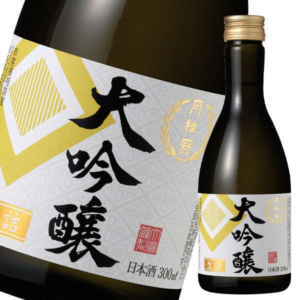 【送料無料】月桂冠 大吟醸300ml瓶×2ケース(全24本)