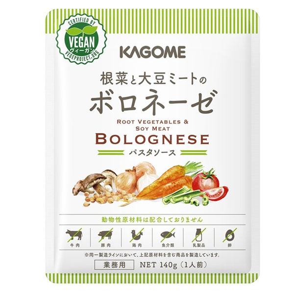 【送料無料】カゴメ 根菜と大豆ミートのボロネーゼ140gパウチ×2ケース(全60本)