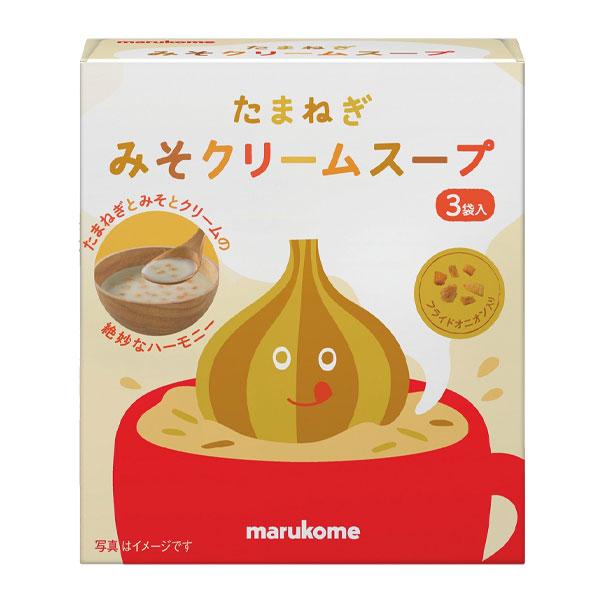 【送料無料】マルコメ たまねぎみそクリームスープ3食入袋×2ケース(全80本)