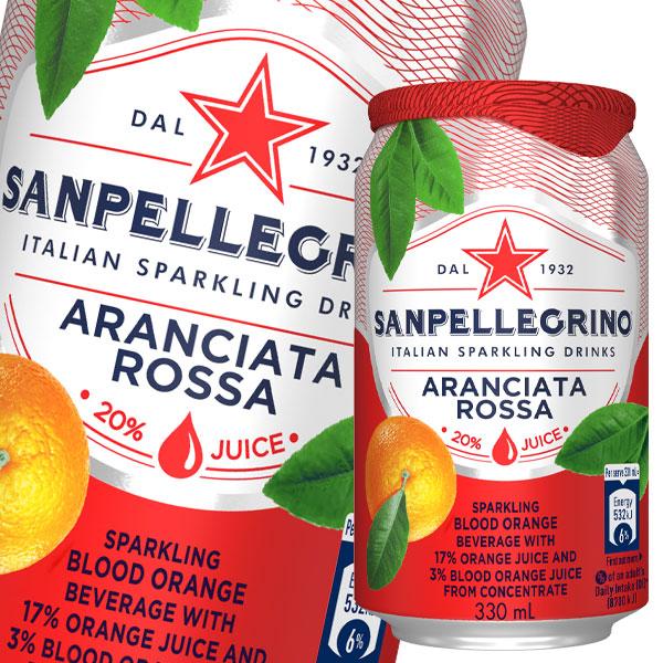 【送料無料】サンペレグリノ イタリアンスパークリングドリンク アランチャータ・ロッサ(ブラッドオレンジ)330ml缶×3ケース(全72本)