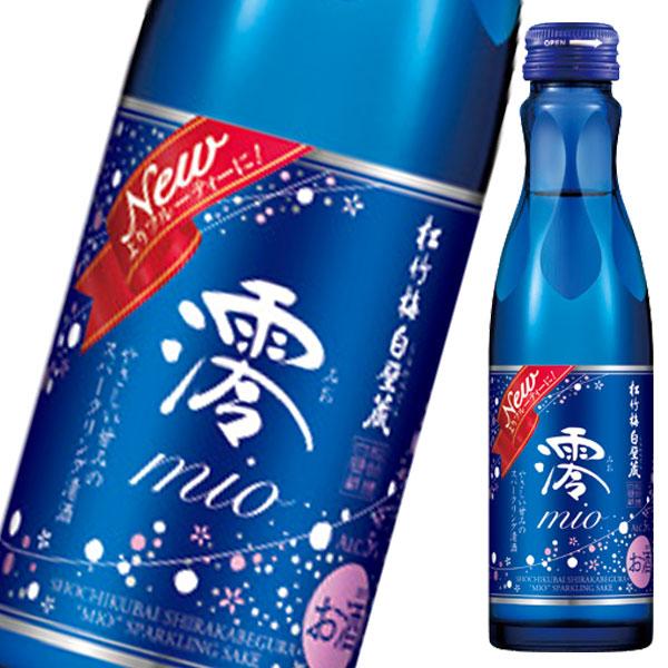 【送料無料】宝酒造 松竹梅白壁蔵 澪 スパークリング清酒150ml瓶×2ケース(全40本)