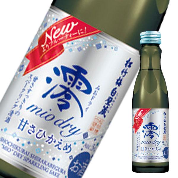 【送料無料】宝酒造 松竹梅白壁蔵 澪DRY スパークリング清酒150ml瓶×2ケース(全40本)