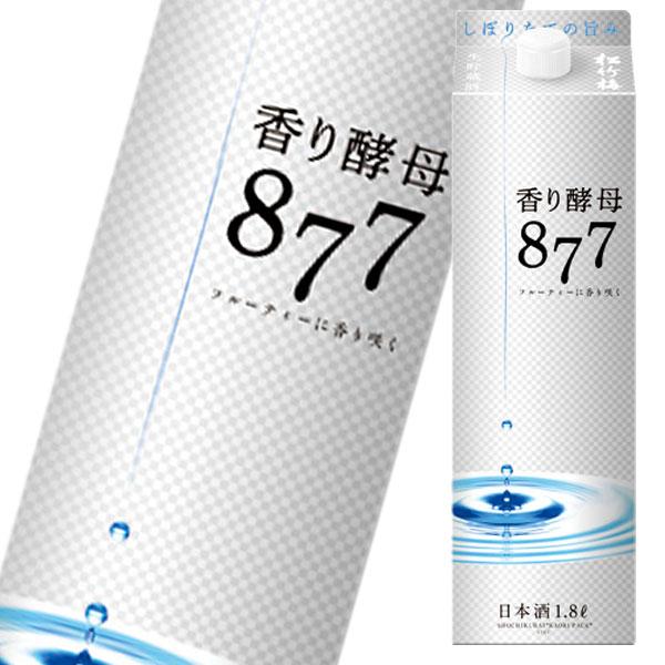 【送料無料】宝酒造 松竹梅 かおりパック(酵母877)1.8L紙パック×2ケース(全12本)