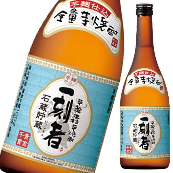 【送料無料】宝酒造 一刻者720ml瓶×2ケース(全12本)