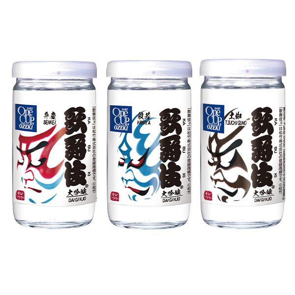 【送料無料】大関 ワンカップ大吟醸(歌舞伎ラベル)180ml瓶×2ケース(全60本)