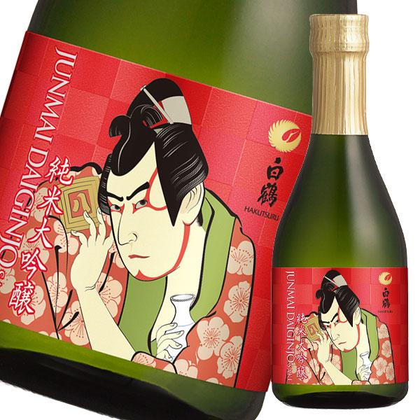 【送料無料】白鶴酒造 白鶴 純米大吟醸(浮世絵ラベル)300ml瓶×2ケース(全24本)
