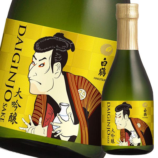 【送料無料】白鶴酒造 白鶴 大吟醸(浮世絵ラベル)300ml瓶×2ケース(全24本)