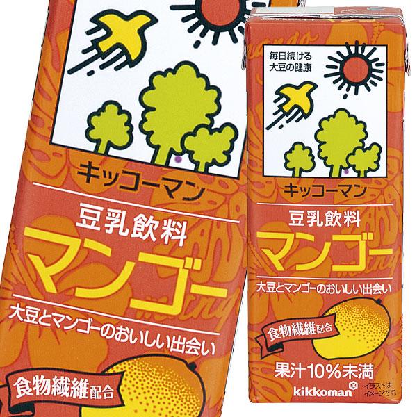 北海道は850円 沖縄は3100円の別途送料を頂戴します 送料無料 キッコーマン 超人気 豆乳飲料 マンゴー200ml紙パック×4ケース 全72本 超人気