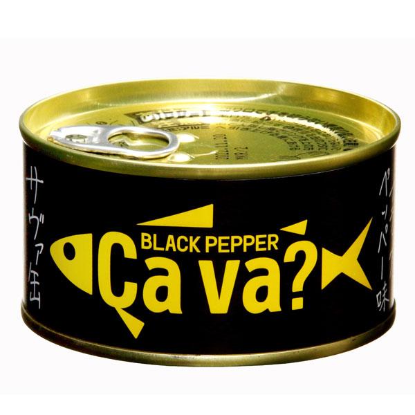 【送料無料】岩手缶詰 サヴァ缶 国産サバのブラックペッパー味170g缶詰×2ケース(全48本)