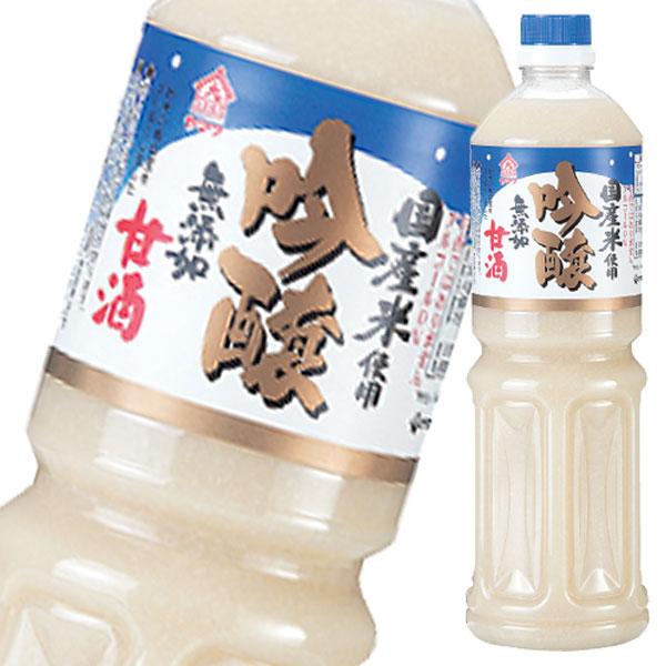 いよいよ人気ブランド 北海道は850円 沖縄は3100円の別途送料を頂戴します 送料無料 上品 ヤマク 全6本 吟醸甘酒1Lボトル×1ケース