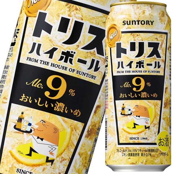 【送料無料】サントリー トリスハイボール おいしい濃いめ500ml缶×2ケース(全48本)