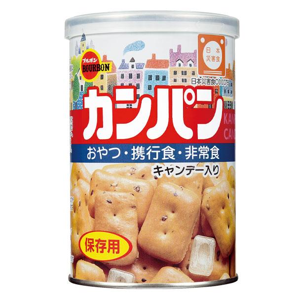 【】ブルボン 缶入カンパン(キャップ付)100g×2ケース(全48本):近江うまいもん屋