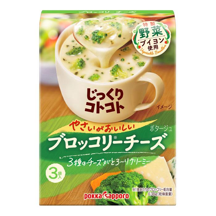 北海道は850円 沖縄は3100円の別途送料を頂戴します 送料無料 ポッカサッポロ 全60本 じっくりコトコト 開催中 国産品 やさいがおいしいブロッコリーチーズ箱56.4g×2ケース