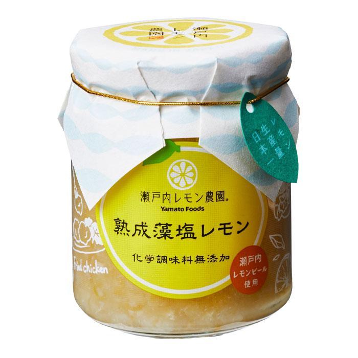 北海道は850円 沖縄は3100円の別途送料を頂戴します 人気上昇中 送料無料 瀬戸内レモン農園 10%OFF ヤマトフーズ 熟成藻塩レモン120g×1ケース 全24本