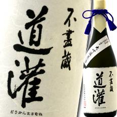 【送料無料】滋賀県・太田酒造 道灌 大吟醸720ml×3本セット(桐箱入)