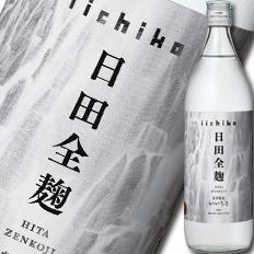 大分県・三和酒類 25度 いいちこ日田全麹900ml×1ケース(全12本)