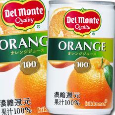 【送料無料】デルモンテ オレンジジュース160g×3ケース(全90本)