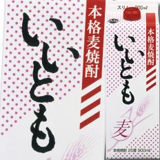 【送料無料】宮崎県・雲海酒造 25度本格麦焼酎 いいとも900mlスリムパック×2ケース(全12本)