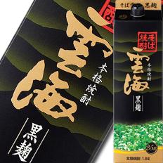 【送料無料】宮崎県・雲海酒造 25度本格そば焼酎 雲海黒麹1.8Lパック×2ケース(全12本)