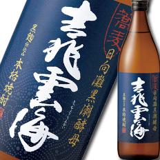 【送料無料】宮崎県・雲海酒造 25度本格そば焼酎 吉兆雲海900ml×1ケース(全12本)